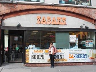 뉴욕 고전 영화 투어 - Zabar's