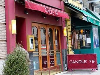 뉴욕 채식 레스토랑 - Candle 79