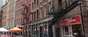 뉴욕 스톤 스트리트 식당